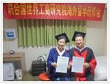 15届韩国济州岛会议