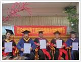 16届中国云南广通会议